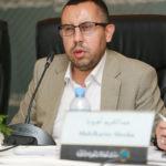 Mohammed Khallouk