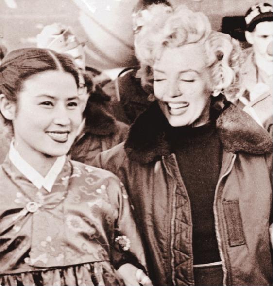 Choi Eun-Hee and Marilyn Monroe
