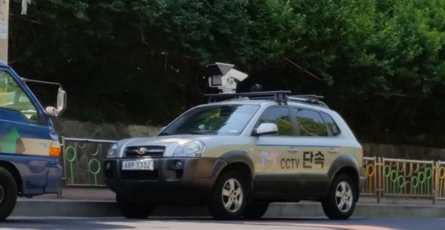 License Plate reader in Korea Courtesy of blog.naver.com/innhe