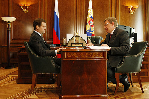 Dmitry_Medvedev_27_May_2008-2