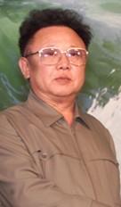 Kim Jong-il via:wikipedia
